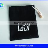 Hot selling black cotton jewelery pouch with cotton string