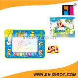 magic water doodle mat kids' writing board toys learning educational toy with EN71/AZO