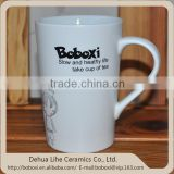 Hot wholesale new product customized wholesale mugs for sale