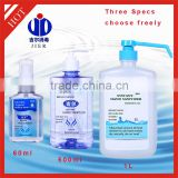 super quality alcohol free hand sanitizer samples with fda approved hand sanitizer manufacturer
