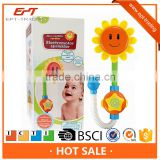 Baby bath toys electromotor sunflower sprinkler shower spray toys