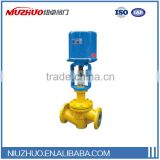 Latest innovative products electric flow control valve bulk buy from china