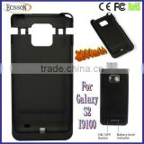 for samsung galaxy s2 i9100 backup battery case