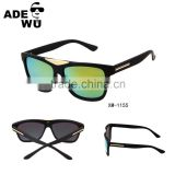 ADE WU Retro Aluminum Magnesium Brand Men's Sunglasses Lens Vintage Eyewear Accessories Sun Glasses For Men
