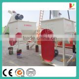 multifunctional horizontal mixer for animal feed/chemical powder
