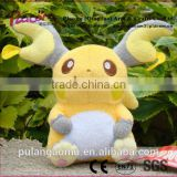 New Cheap Collectible Pokemon Plush Toy Raichu Game Figure Stuffed Animal Doll for Wholesale