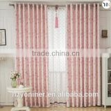Polyester woven jacquard curtain fabric manufacturer