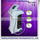 Vertical 2013 New Design Multi-Functional Beauty Equipment E-light+IPL+RF Machine Ipl House Use Machine No Pain