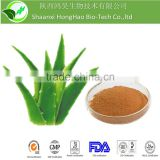 Factory Supply Natural Aloe Extract Emodin98%/ Aloe Emodin/Aloe Emodin Powder For Lose Weight
