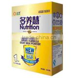 goat infant formula milk powder(0-6months)