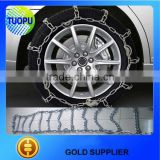 Snow Car Tyre Protection Chain ,Emergency Tire Protection Chain