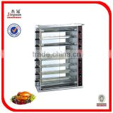 Alibaba Hot sale Stainless steel Gas Chicken Rotisserie JGT-8P Mobile: 0086-13632272289