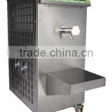 High Quality Pasteurizer