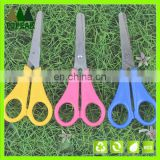 2016 hot sale colorful multifunction student scissors