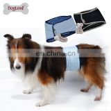 Male Dog Pants Washable Male Dog Diapers Sanitary Male Dog Protector Pant