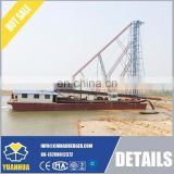 River Sand Extraction Machine