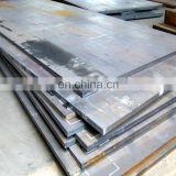 Q235 ms carbon hot rolled steel sheet / Mild Steel Plate ss400