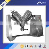 Medical intermediate powder V-shape Mixer