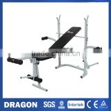 NEW WEIGHT BENCH PRESS W281 AND BARBELL ADJUSTABLE CURLS HOME GYM EXERCISE EQUIPMENT