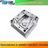 Taizhou huangyan manufacture Alibaba china precise cheap plastic injection battery mould