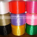 Hot Selling Anti-UV High Tenacity 100%polypropylene /PP fdy/ flat yarn for Weaving Machine