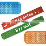 Promotional Soft PVC bar mats(New-fashioned gifts)