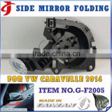 FOR Volkswagen AMAROK AUTOMATIC ASSEMBLY FOLDING ELECTRIC MOTOR