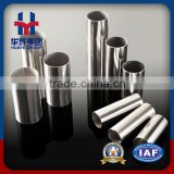 Steeple-Crowned Stainless Steel Pipe At Keen Price                                                                         Quality Choice