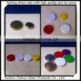 Golden and silver metal tin lids screw lids metal cap