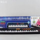Electronic Keyboard (44 Keys)W/Microphone