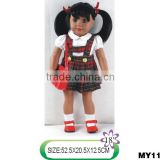 "18"" plastic dress up doll with a school bag pretty girl dolls 18 inch baby dolls for sale"