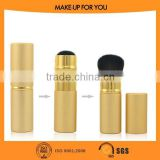 1PC Cosmetic Makeup Brush Make Up Brushes , Easy to Carry , Retractable Universal Brush , Blush Brush , Powder Brush - Golden