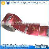 cheap paper stickers with barcode,packaging label with barcode,paper barcode stickers factory
