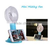 2016 Wholesale Humidifier Mini Misting Fan, Handheld USB Rechargeable Small Fan                                                                         Quality Choice