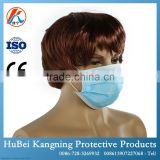 Hygienic Disposable Nose Protection Mouth Mask