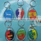 Football national team key chain