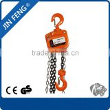 Promotional High Quality Car Lift used in tow truck of lifting hoist