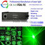 2W single green animation laser stage lighting ILDA programmable laser lights