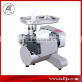 Best Price Home Meat Cutting Machine