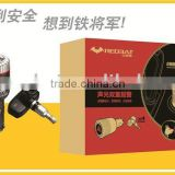 car tire pressure monitoring system T-102 with long life tadrian battery for the light weighted sensors