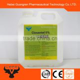 Cattle and sheep wormer Closantel 5% Oral Suspension veterinary liquid