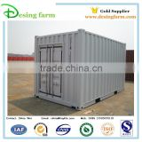 Hot sale 7ft shipping container for storage