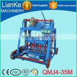 QMJ4-35M portable concrete block making machine,cement brick making machine with low price