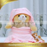 Embroidery Bamboo Fiber Baby Hood Blanket HRM Healthy Infant Wrap Babe Gift Set Blanket Bath Towel