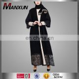 New Arrival Muslim Women Black Abaya Beautiful Design Front Open Cardigan Islamic Ladies Kimono