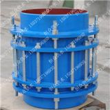 SSJB-3(BY) TYPE Gland type limit expansion joint