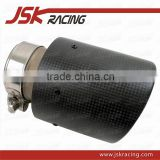 AK STYLE ADJUSTABLE CARBON FIBER REAR BUMPER EXHAUST TAIL PIPE END TIPS ( 64-67 MM ) (JSK400942)
