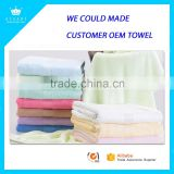 Healthful Comfortable Plain Color Dobby Soft Bamboo Fabric Bath Towels wholesale