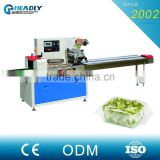 Colorful Touch Screen Mushroom / Frozen Vegetable Packing Machine