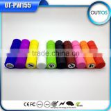 Cheap high quality silicone custom logo power bank 2600 mah